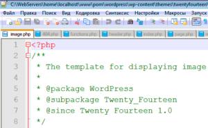 код в файлах шаблона
